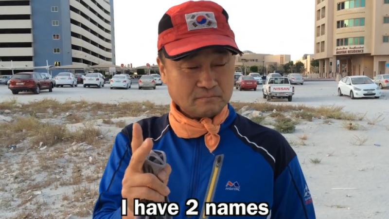 Milionarul din Coreea de Sud care se autointituleaza