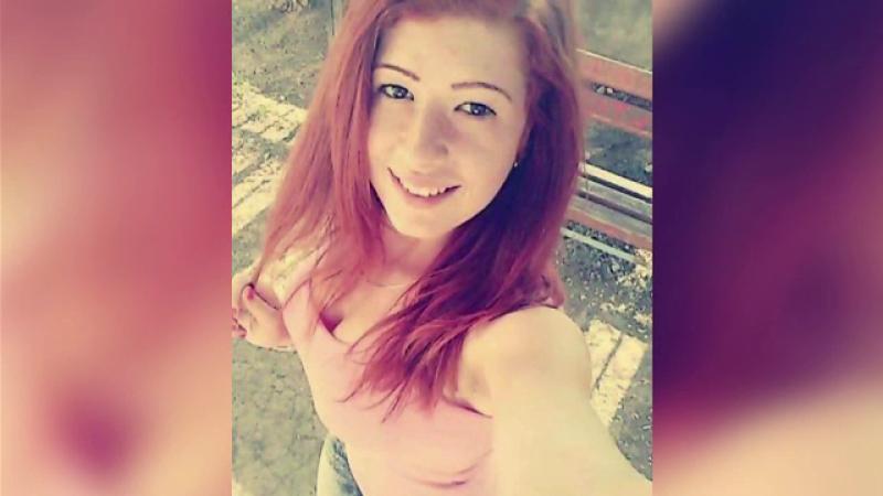 Tanara disparuta acum o luna din caminul unui liceu din Bacau, gasita moarta. Ce mesaj i-a lasat iubitului pe Facebook