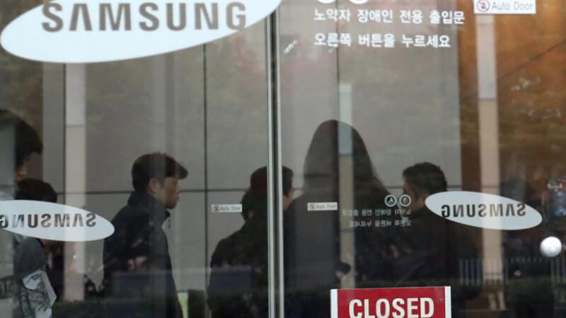descindere la sediul central al Samsung
