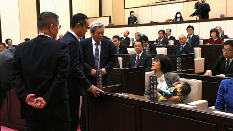 politiciana japonia