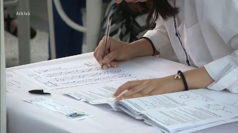 Ideea testelor grilă la examene ar putea fi retrasă. Acuzațiile profesorilor