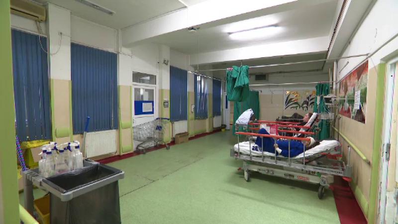 spital arsi