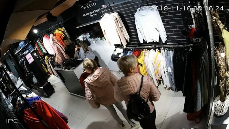 furt magazin Timișoara