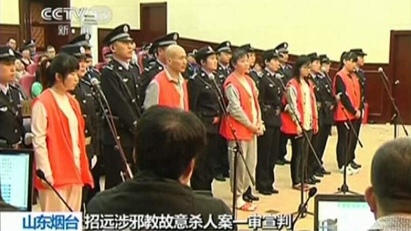secta china