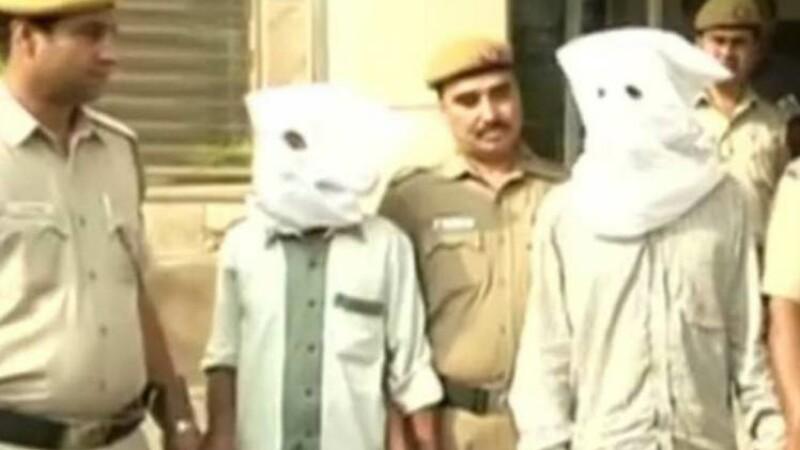 violatori India