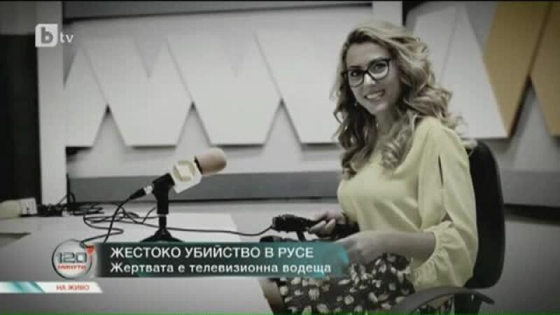 jurnalista ucisa Bulgaria