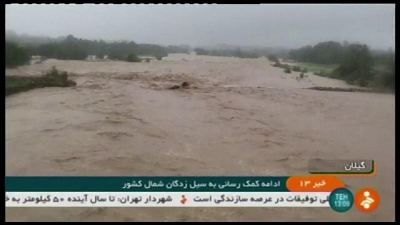 Ploile torenţiale au făcut prăpăd în nordul Iranului. Şapte oameni şi-au pierdut viaţa
