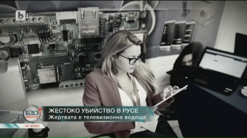 Răsturnare de situație în cazul jurnalistei ucise din Bulgaria. Anunțul autorităților