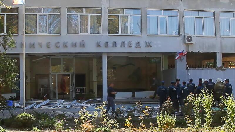 kerch college