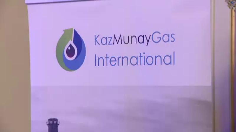 KMG International