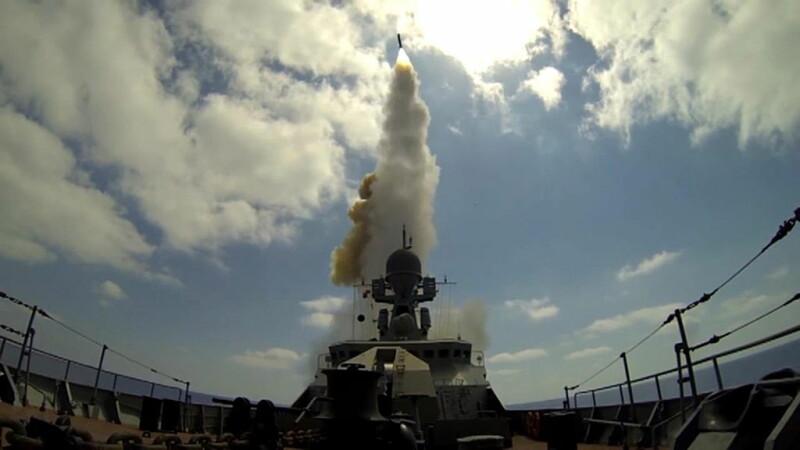 nava ruseasca care lanseaza rachete