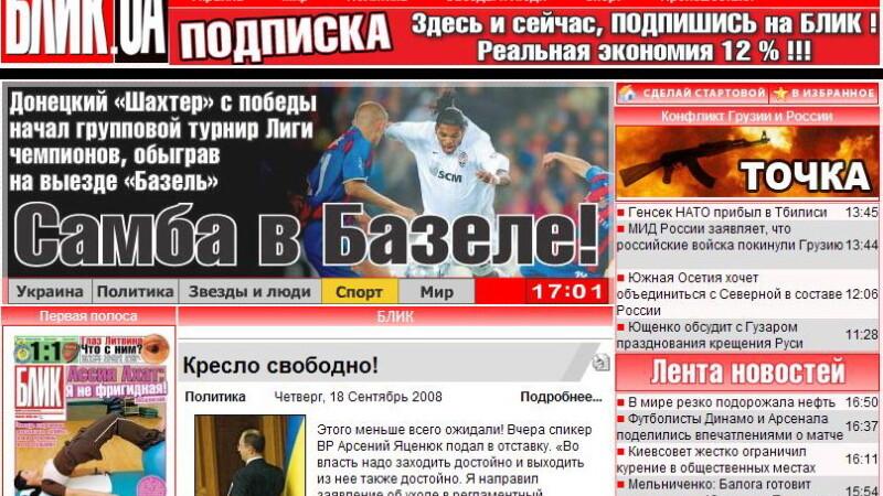 Adevarul lui Particiu iese la cumparaturi de ziare in Ucraina: Blik