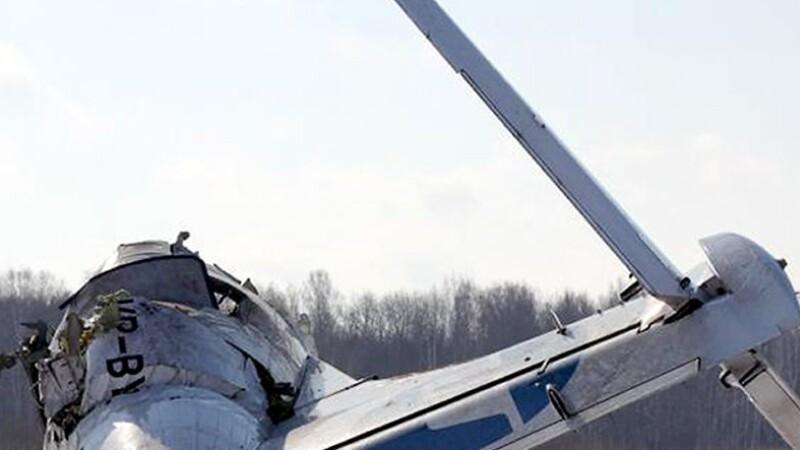 avion an-28
