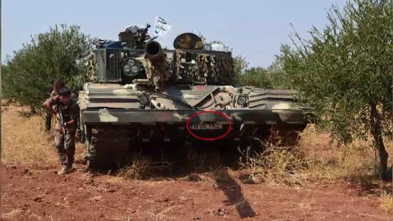tanc Siria