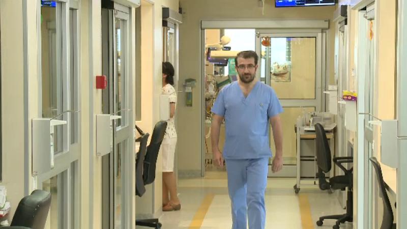 operatii pe inima