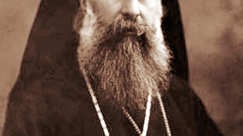 Grigore Leu
