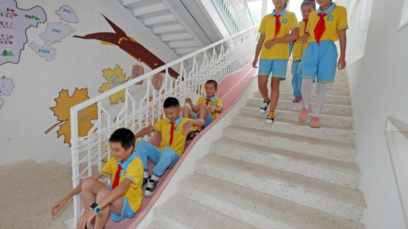 scoala china
