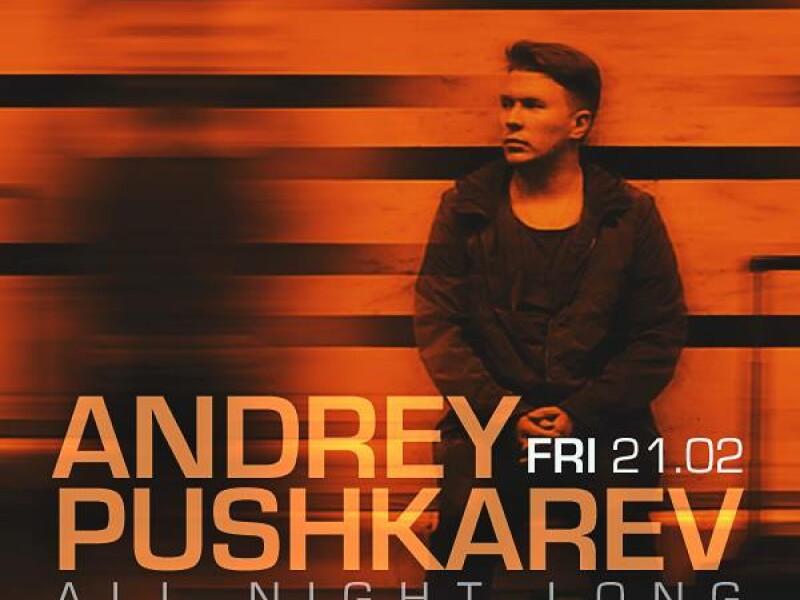 Andrey Pushkarev - All Night Long - Studio Martin