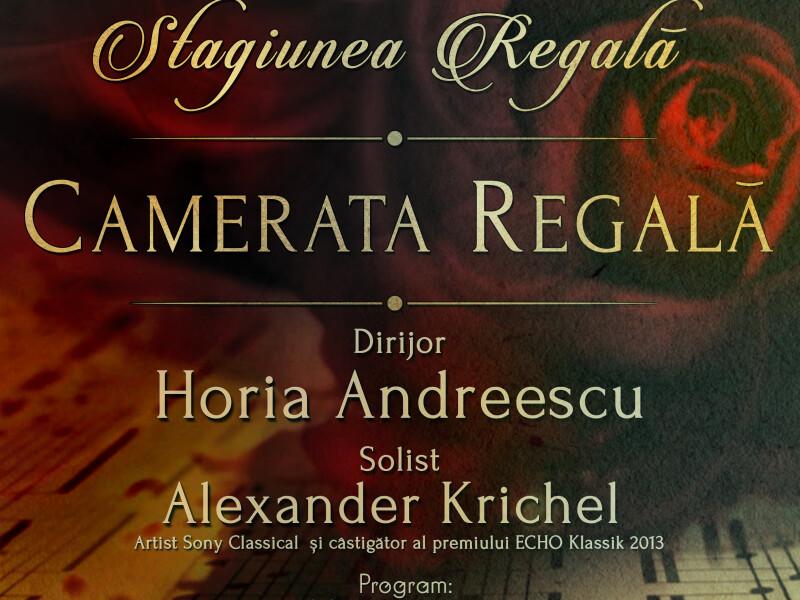 Horia Andreescu si Alexander Krichel in Stagiunea Regala - Ateneul Roman