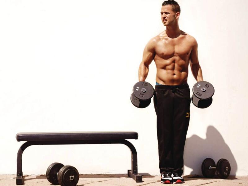 Exerciţiile fizice