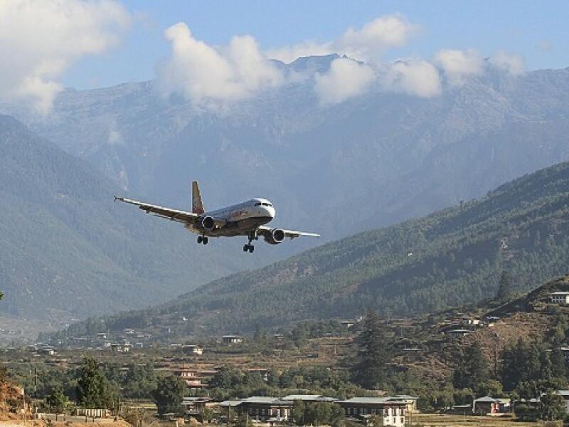 Paro Airport, Bhutan