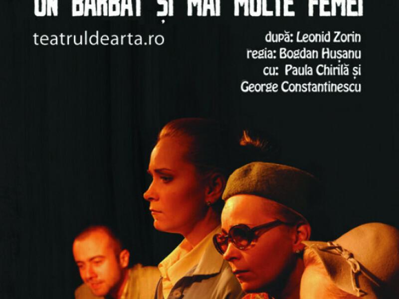 Noaptea Alba a Galeriilor si Festivalul Roman de Teatru sunt in aceasta saptamana. Ce facem in weekend: