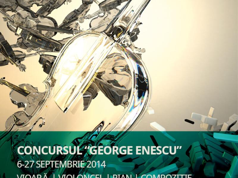 Concursul International George Enescu 2014 - Ateneul Roman