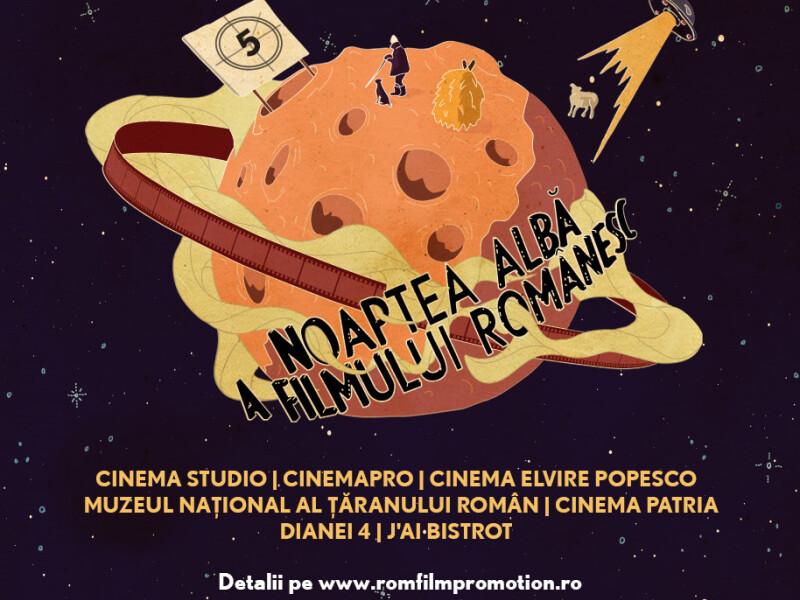 Noaptea Alba a Filmului Romanesc 2014