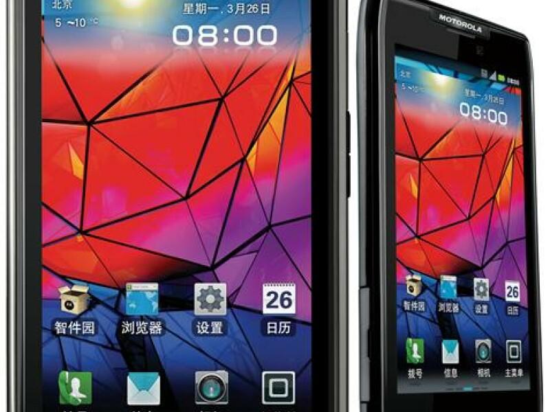 Motorola RAZR Maxx XT910
