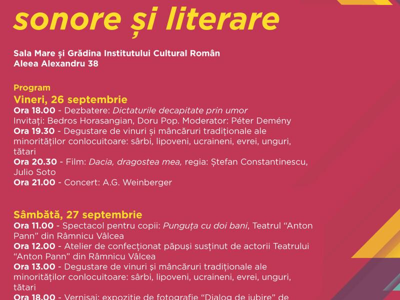 Degustari vizuale, sonore si literare de Ziua Europeana a Limbilor - Institutul Cultural Roman