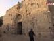 RTI Ierusalim