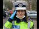 politista Alexandra