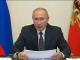 """Putin încearcă să convingă lumea de eficacitatea vaccinului rusesc împotriva Covid-19. """"Fiica mea a fost deja vaccinată"""""""