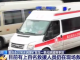 VIDEO. Scurgere de gaz într-o mină din China. 18 mineri au murit