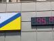 Valul de caniculă a ajuns în Rusia. În mai multe zone, temperaturile au atins 45 de grade Celsius