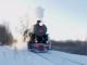 Tren de epocă