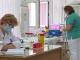 Centrul de Transfuzii Sanguine Bistirța