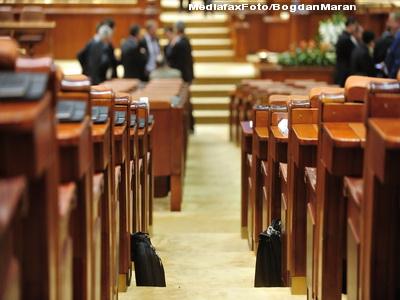 Deputatii vor munci pe branci ca sa termine dezbaterile la legea educatiei