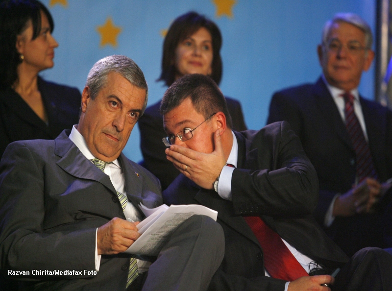 Tariceanu despre revizuirea Constitutiei in 2013: