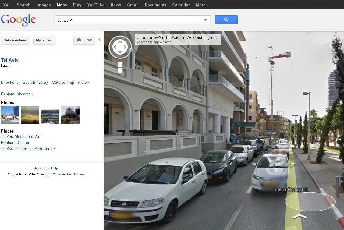 Prima tara din Orientul Mijlociu disponibila pe Google Street View. Nu le mai pasa de teroristi