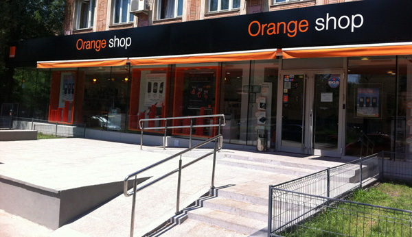 Transfer de bani in tara sau in strainatate si pe durata weekendului, in Orange shop