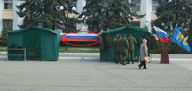 Armata rusa duce o campanie de recrutare a cetatenilor moldoveni. MAE de la Chisinau l-a convocat pe ambasadorul rus