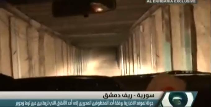 Oraș fantomă construit la 15 metri sub pământ de rebelii sirieni. Spitale amenajate în tuneluri