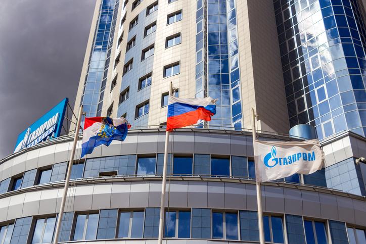 Gazprom anunţă că va sista de la 1 decembrie livrările de gaze către R.Moldova dacă aceasta nu-şi achită datoriile
