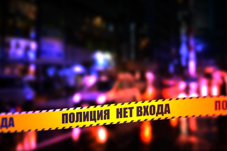 Ce pedeapsă a primit un rus care a fotografiat un graffiti cu mesajul