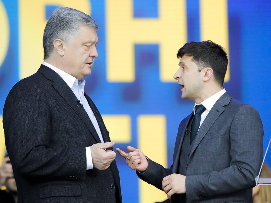 Alegeri prezidenţiale în Ucraina: