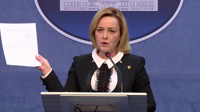 Ministrul de Interne Carmen Dan, citată joi la DNA în dosarul