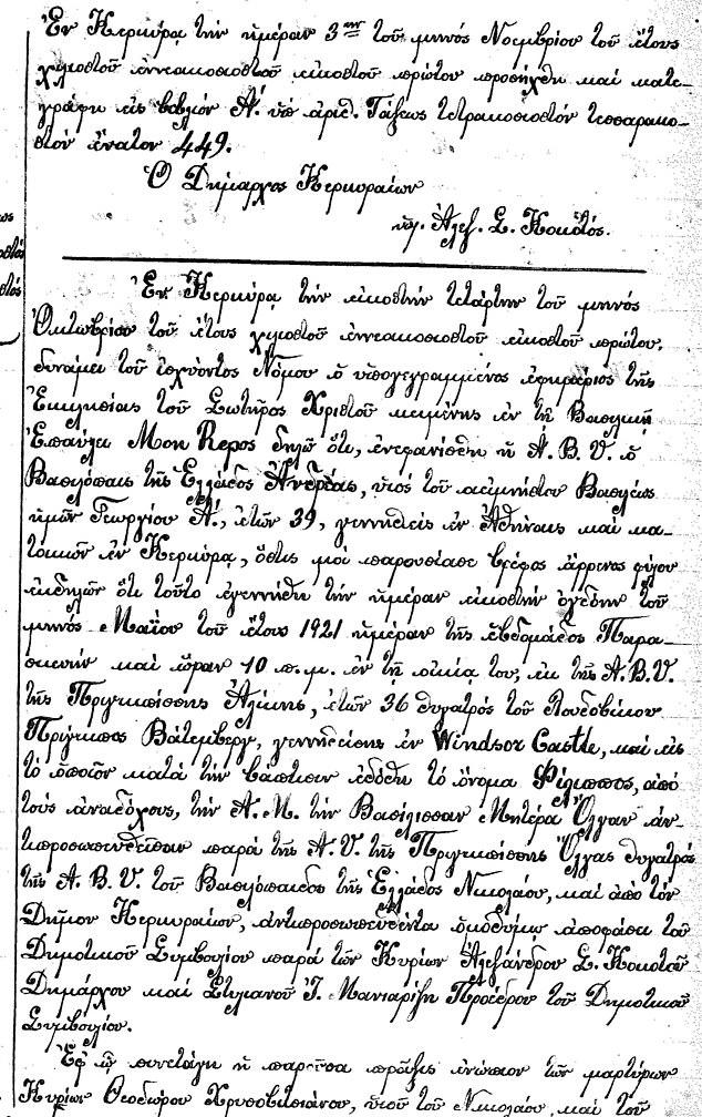 Certificatul de naștere al prințului Philip, ţinut ascuns 99 de ani. În ce limbă este scris