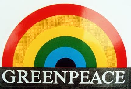Voluntarii Greenpeace au gresit sediul institutiei impotriva careia voiau sa protesteze