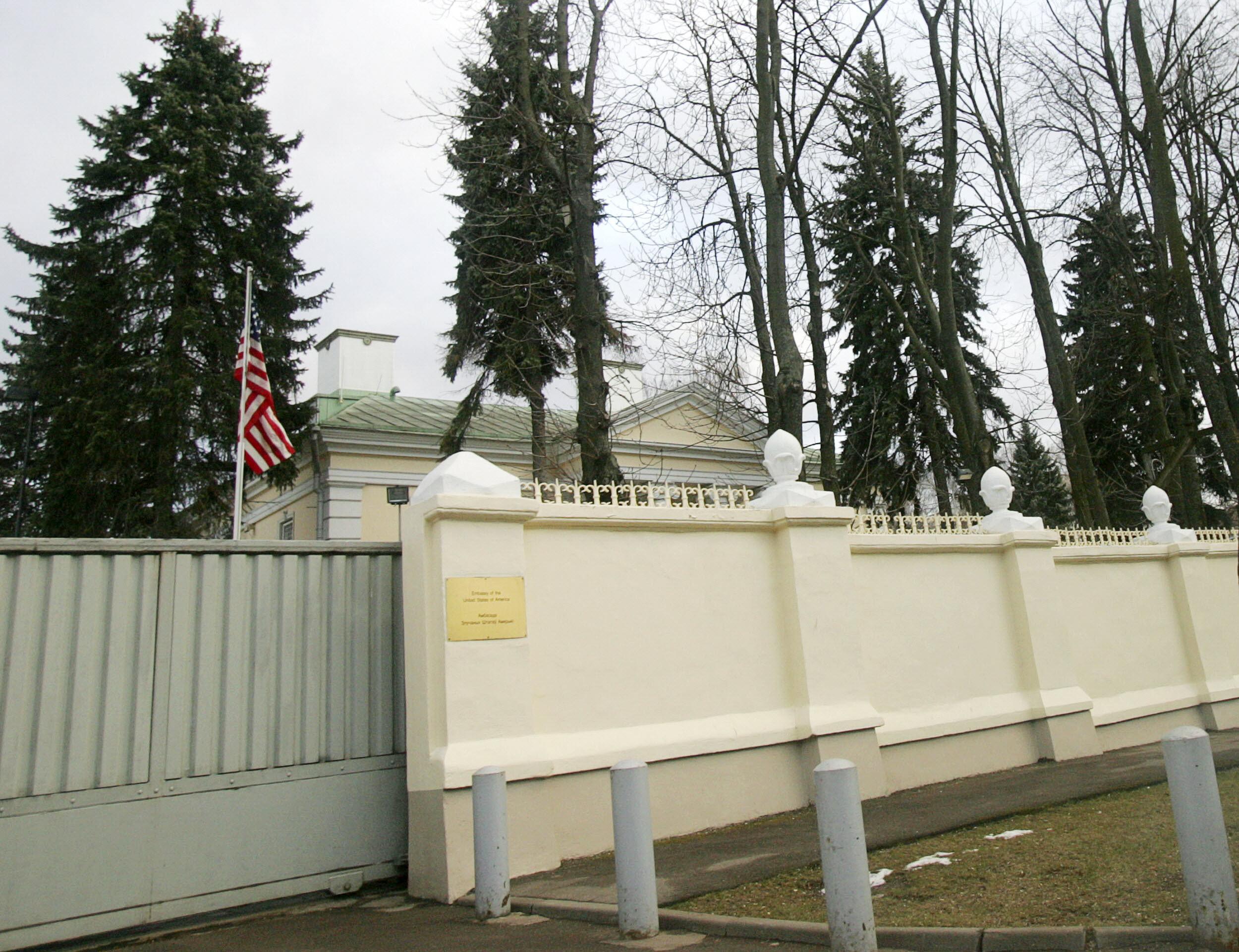 SUA anunta inchiderea mai multor ambasade si consulate duminica, din motive de securitate